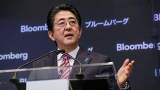 Shinzo Abe: Corporate Governance Reform Top of My Agenda