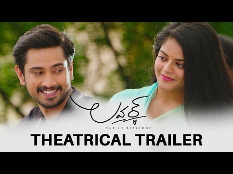 Lover Theatrical Trailer - Raj Tarun, Riddhi Kumar | Annish