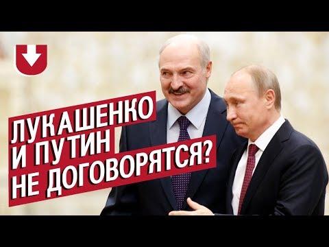 Новая проблема Беларуси и России | РАЗЖЕВАНО
