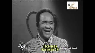 سيد خليفه ( قلبي بيدق ) 1974