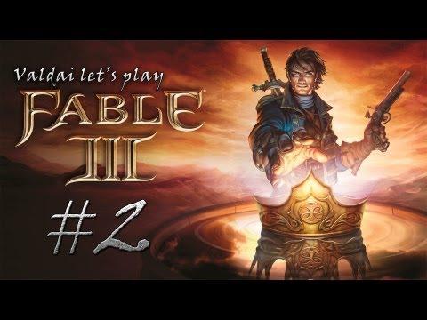 """Смотреть прохождение игры Fable III. Серия 2 - """"Не обращай внимания на желтые пятна."""""""