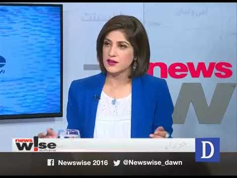 Newswise - 12 October, 2017