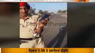 Punjab Police  Constable big mistake || Daily Post Punjbi ||