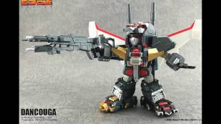 ES alloy super-animal machine god Dancouga total height approximately 150 mm die-cast painted movable figure.