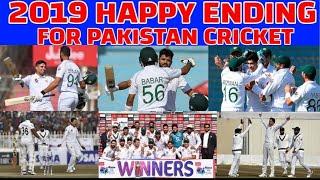 2019 Happy Ending For Pakistan Cricket