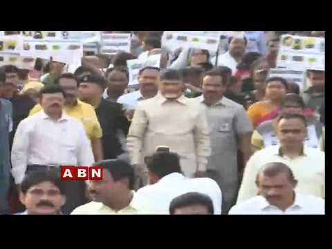 AP CM Chandrababu Naidu Holds Rally on Women Abductions | ABN LIVE