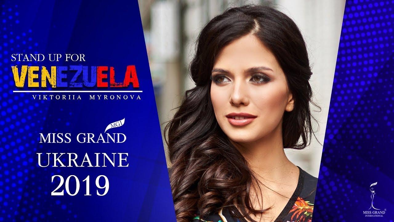 The VDO on STAND UP FOR VENEZUELA : Miss Grand Ukraine 2019