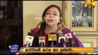 Geetha Kumarasinghe to file a petition at the High Court