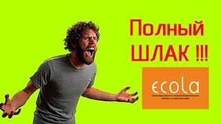Почему перегорают светодиодные лампы Ecola?