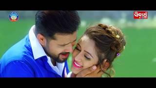 E Dill Tate Mun Deli - Romantic Odia Song | Film - Tokata Fasigala | Sidharth TV