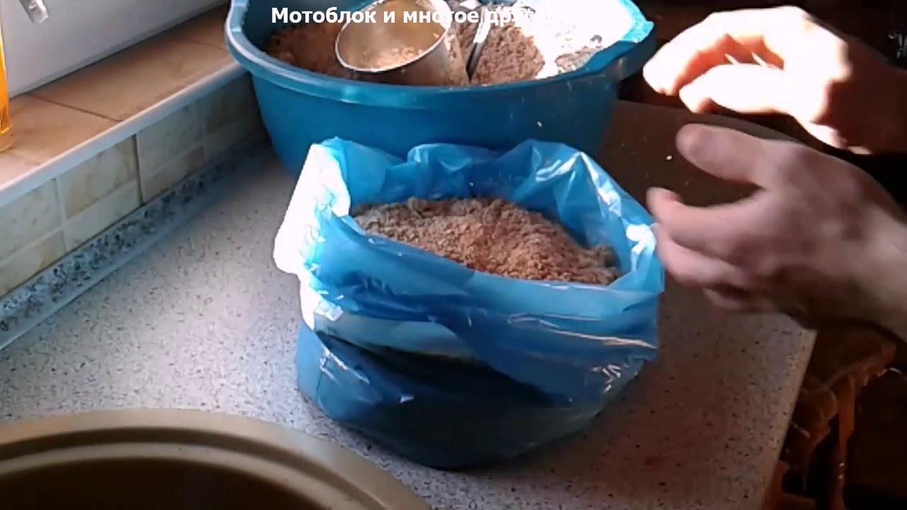 Приготовить удобрение в домашних условиях 124