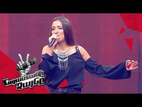 Arevik Armenakyan sings 'Կյանք ու կռիվ' - Blind Auditions - The Voice of Armenia - Season 4