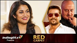 I Play the female version of a Legendary actor - Ramya Krishnan   Red Carpet Interview   TSK, Party