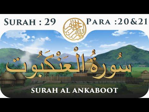 29 Surah Al Ankaboot  | Para20 & 21 | Visual Quran with Urdu Translation