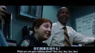 鄭立德的談判電影101~Leader's 雙贏談判力(9/2):電影『臥底』中:「警方談判專家的人質談判&政商界捐客的商業交涉」