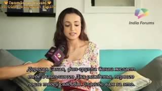 Саная Ирани интерьвью о подарках от подписчиков.