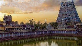 Powerful Shiva Temples in Tamilnadu - Nataraja Temple, Chidambaram & Brihadisvara Temple, Thanjavur