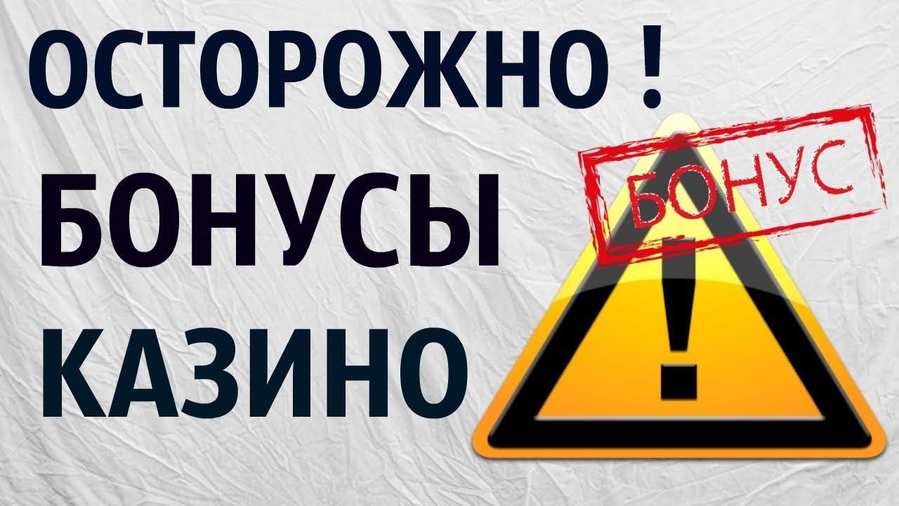 бездепозитные бонусы бесплатно. 1000 грн за регистрацию!