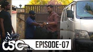 Yan - යං | Episode 07 - (2019-04-14) | ITN Thumbnail