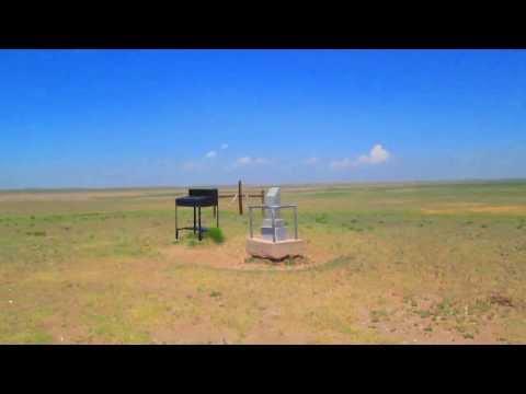 Panorama Point, the highest point in Nebraska