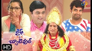 Life Is Beautiful 16th August 2019   | Full Episode 02 | ETV Plus