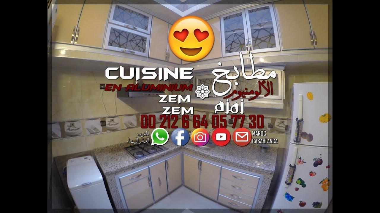 شاهد أجمل تصاميم مطابخ الالومنيوم العصرية 2018 Cuisine En Aluminium
