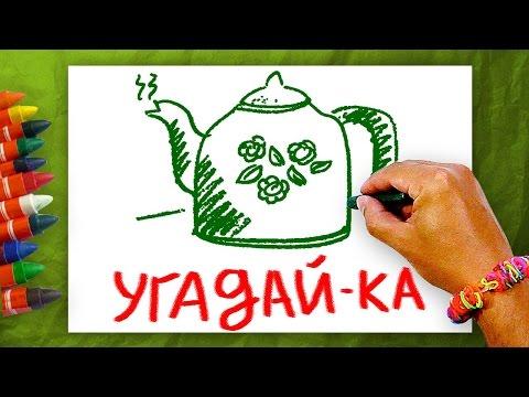 Интересные видео уроки по рисованию для начинающих