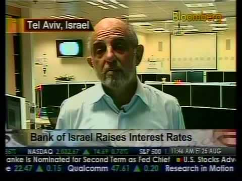 Inside Look - Bank Of Israel Raises Interest Rates - Bloomberg