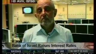 Inside Look - Bank of Israel Raises Interest Rates - Bloomberg