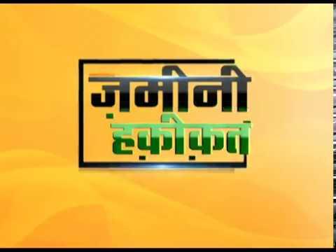 ज़मीनी हक़ीक़त महाराष्ट्र: उस्मानाबाद में लोगों को मिल रहा है प्रधानमंत्री सुरक्षा बीमा  का लाभ