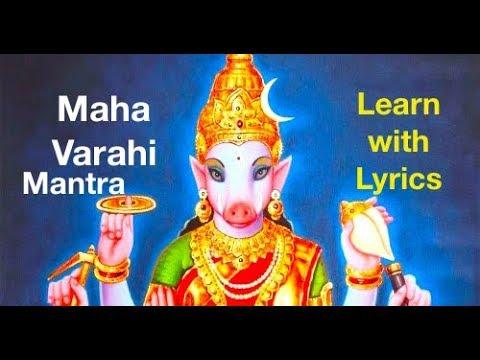 Varahi mantra/ Maha varahi Moola Mantra 21 times/Destroy your Enemies