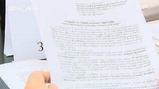 Шмаков подал иск против прокуратуры о проверках по татарскому языку
