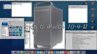 Пару слов о MacOS 10.4.11