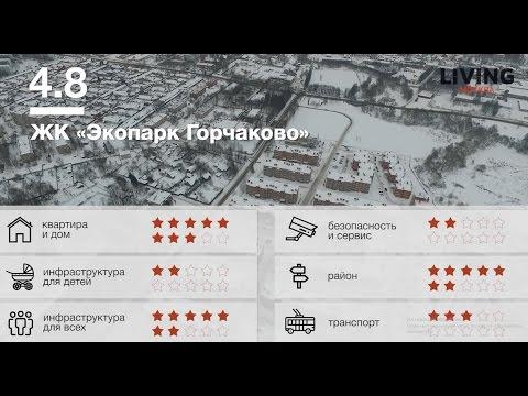Новостройки Киевское шоссе, квартиры от застройщиков