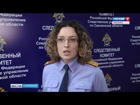 Смоленск шокирован страшным ДТП. Виновник - сотрудник полиции?