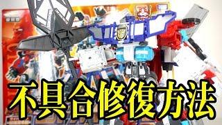 トランスフォーマーカーロボット アンコール復刻版ゴッドファイヤーコンボイの 不具合に関するタカラトミーからの解答は全商品回収&返金とい...