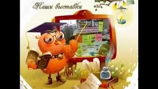 Рекламный ролик Центральной районной библиотеки посёлка Батецкий
