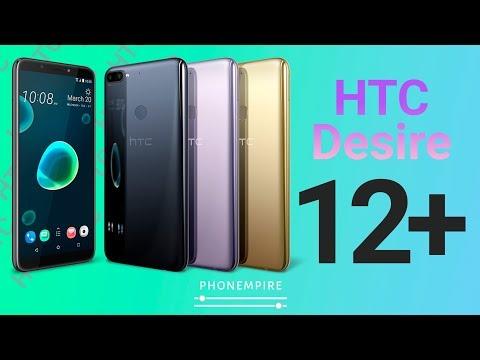 Обзор HTC Desire 12+. Плюсик от HTC