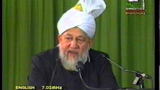 Urdu Khutba Juma on September 22, 1995 by Hazrat Mirza Tahir Ahmad in Holland