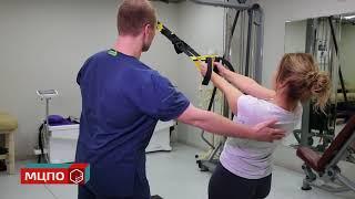 Упражнения для спины в Лечебная физкультура. Курс повышения квалификации 144 ак.часа