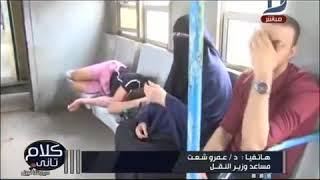 كلام تانى خاص كلام تاني سائق القطار يفجر مفاجات !!