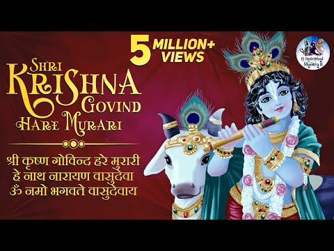 SHRI KRISHNA GOVIND HARE MURARI ~ POPULAR NEW KRISHNA BHAJAN ~ VERY BEAUTIFUL SONG