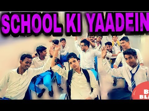 SCHOOL ki Yaadein. /  Teacher VS Students 😂😂.  Must watch 😍