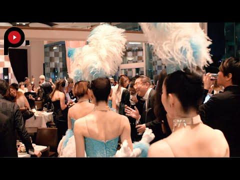Party Report: 'Let's Celebrate The Season Start Of Beaujolais Nouveau – Produced By Hanachiyo'