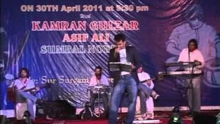 Download Kuch tu log kahen ge logon ka kam hai kehna Kamran Gulzar MP3 song and Music Video