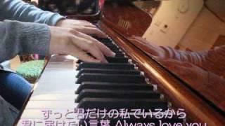 西野カナ『Dear・・・』(「DOCOMOガンバレ受験生'09-'10」公式ソング)を...