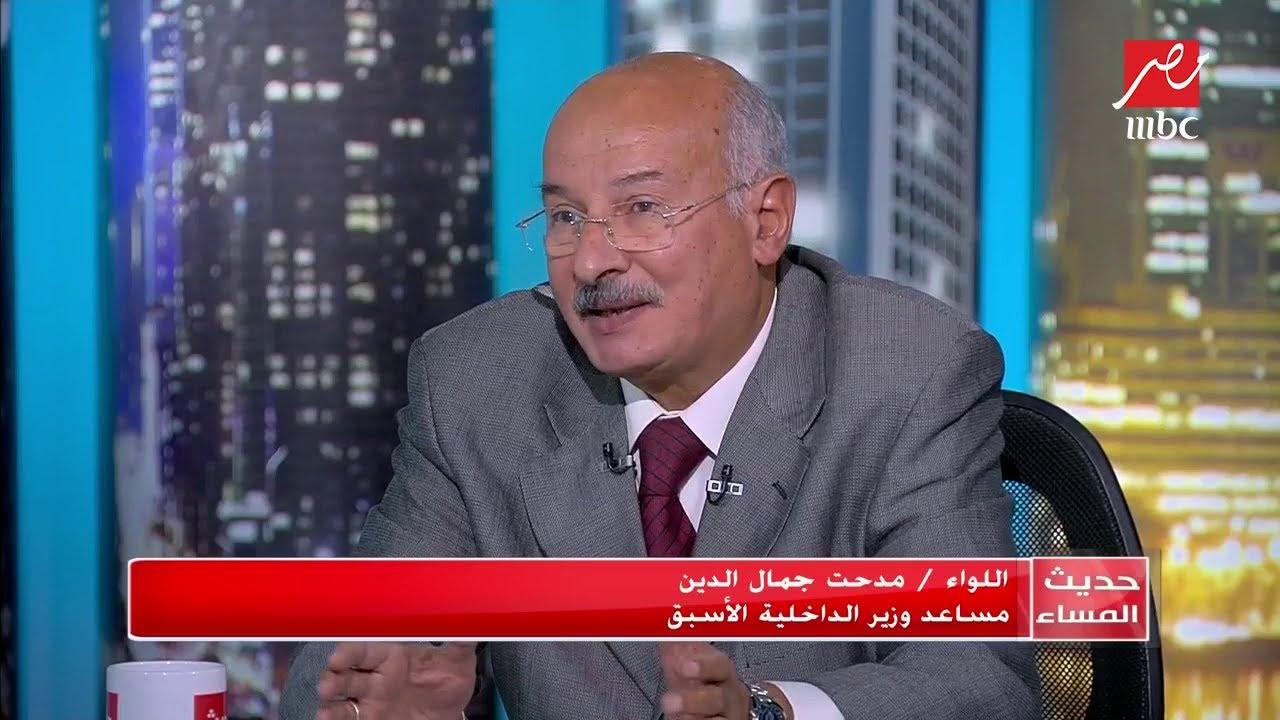 اللواء مدحت جمال الدين: العملية الإرهابية بالقصر العيني كانت ممولة بشكل منظم