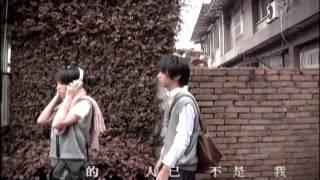 蔡旻佑 Evan Yo - 我想要說 Official MV Mp3