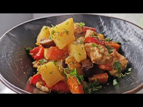 ПРОСТОЙ РЕЦЕПТ!!!Индейка с овощами в духовке