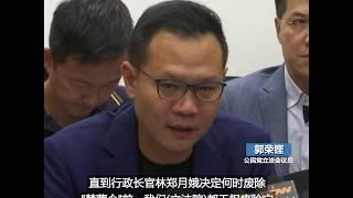 香港亲民主议员对政府禁蒙面法提出司法上诉
